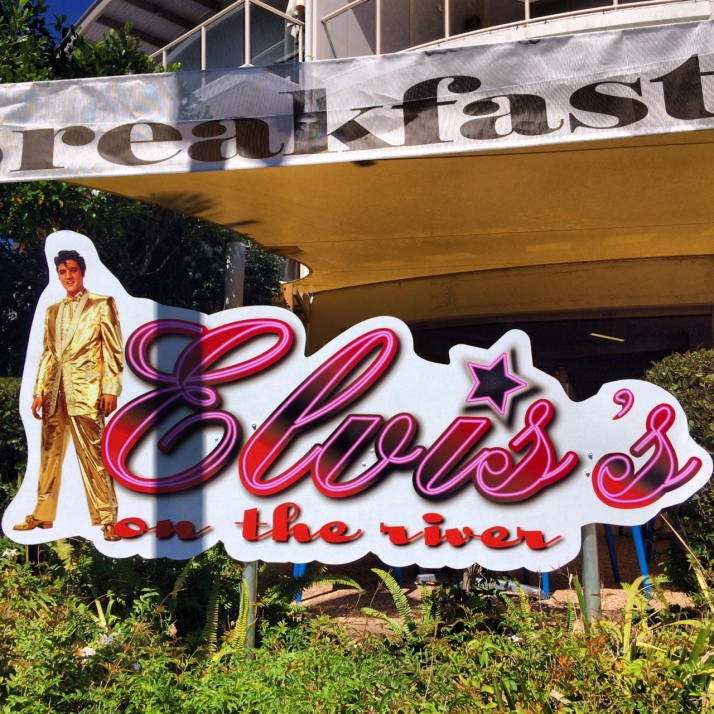 Elvis lives.. in Noosaville